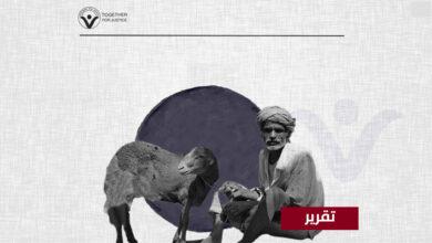 صورة هكذا احتفل اليمنيون بعيد الأضحى.. والعالم يلتزم الصمت أمام معاناتهم