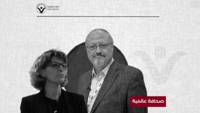 صورة مسؤولة أممية: المخابرات الأمريكية كانت تعلم بوجود تهديد على حياة خاشقجي قبل مقتله
