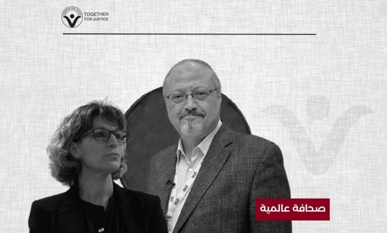 مسؤولة أممية: المخابرات الأمريكية كانت تعلم بوجود تهديد على حياة خاشقجي قبل مقتله