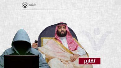 صورة أمراء التجسس: متى تنتهي القبضة الأمنية ضد حرية الرأي والتعبير