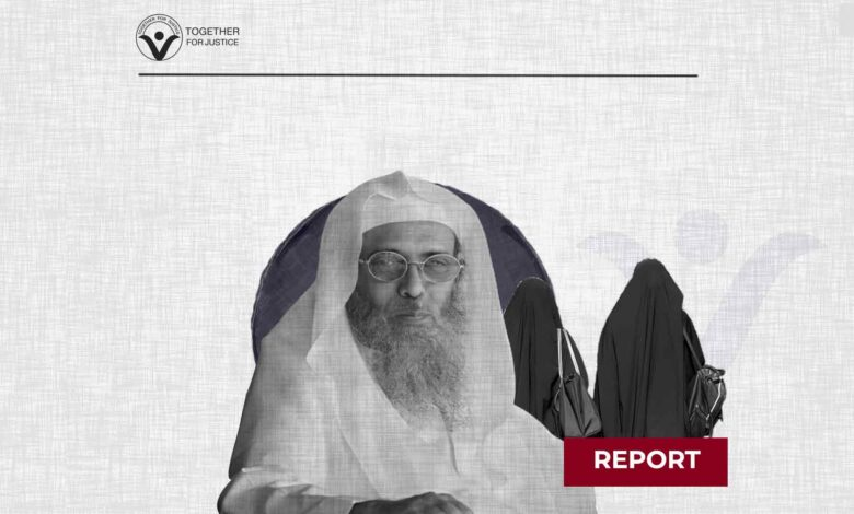 Deliberate Ill-Treatment of Sheikh Safar Al-Hawali and his Family