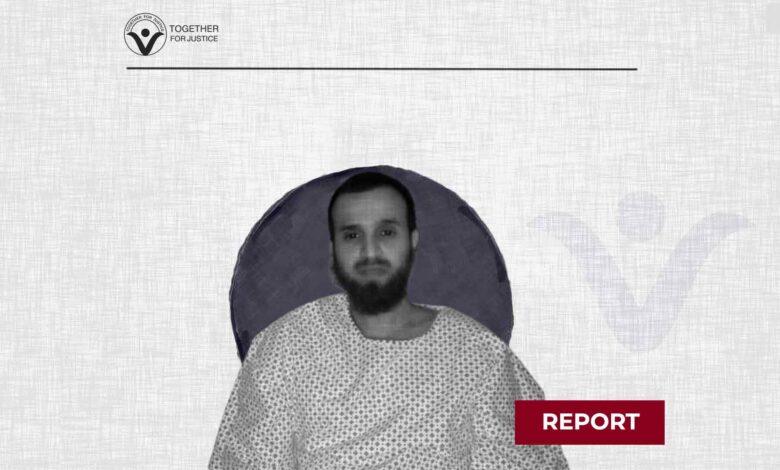 Ongoing violations against Safar Al-Hawali Family... Save Abdullah Al-Hawali