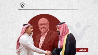 صورة الغارديان: تسريبات تؤكد قيام السلطات السعودية بالتجسس على عائلة خاشقجي