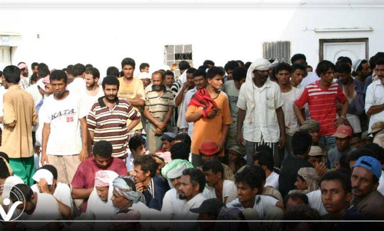"""انتهاكات حقوق العمال.. السلطات السعودية تطرد العمال اليمنيين من منطقة """"جيزان"""""""