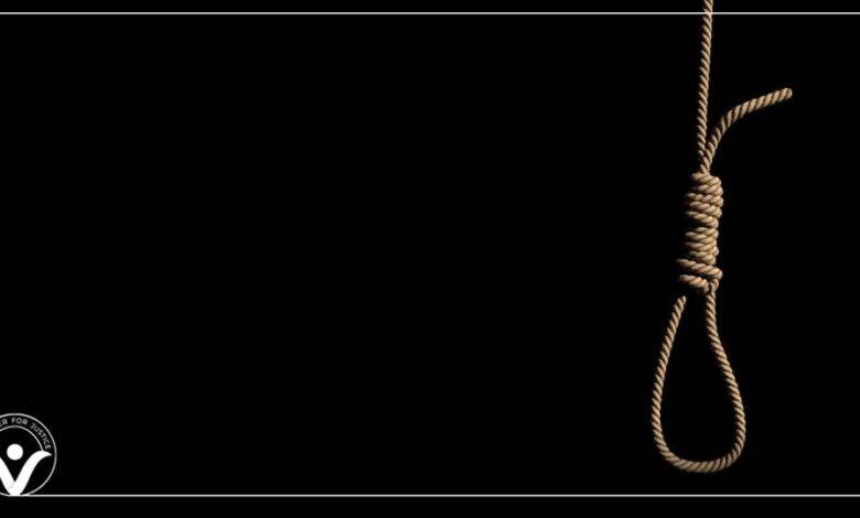 """المنظمة الأوروبية السعودية تسلط الضوء على قاصرين مهددين """"بالإعدام"""" في سجون المملكة"""