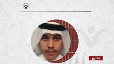 صورة رغم المصالحة… طالب قطري لا يزال محتجزاً في السعودية