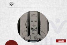 صورة المعتقلة دلال الخليل- قصة أخرى من قصص العقاب الجماعي