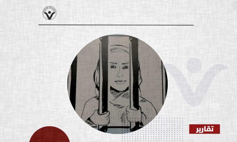 المعتقلة دلال الخليل- قصة أخرى من قصص العقاب الجماعي