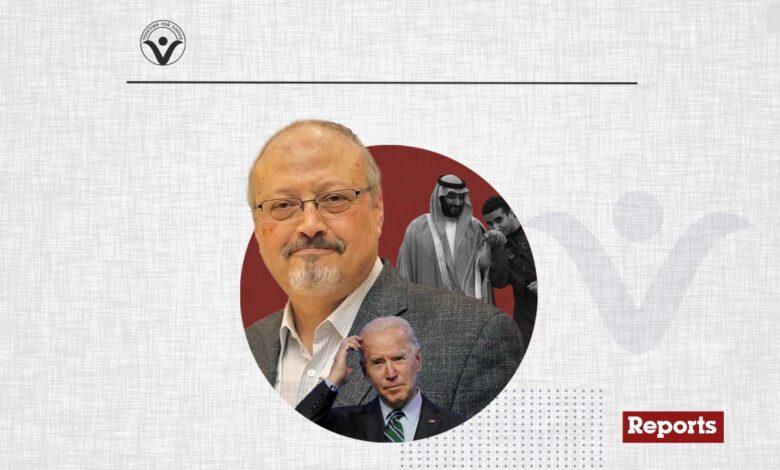 Biden Administration Cooperates with Khashoggi's Murderers