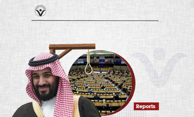 European Parliament Condemns Human Rights Violations and Death Penalty in Saudi Arabia