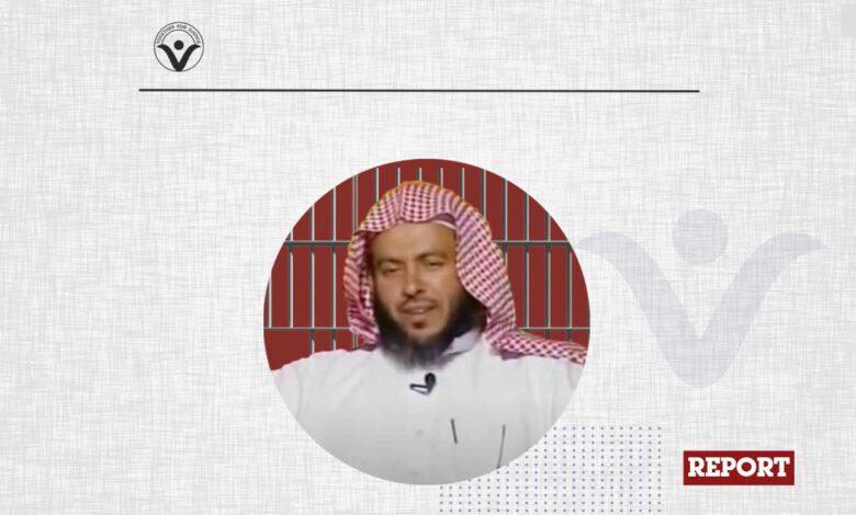 Saudi Authorities must Reveal the Fate of Mohamed bin Ali Al-Hazmi