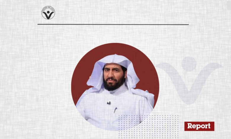 Mohsen Al-Awaji: Three years of Enforced Disappearance and Violations