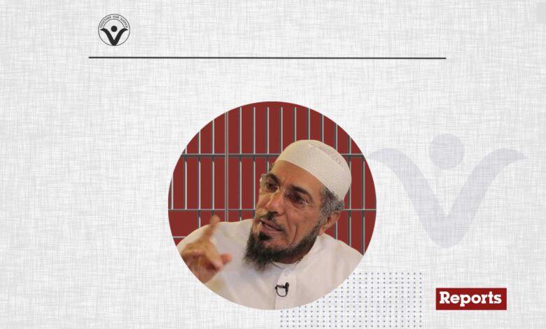 Why Saudi authorities insist on keeping Salman Al-Ouda in Prison