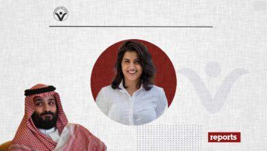 A New Round between Loujain Al-Hathloul and the Politicized Saudi Judiciary