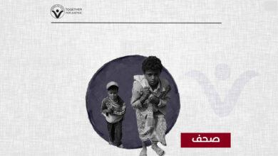 الأمم المتحدة: الأوضاع في اليمن تزداد سوء... والمدنيون هم من يدفعون الثمن