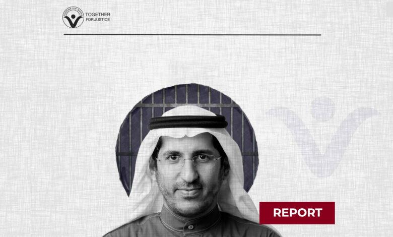 Ali Al-Omari: Successive Years of Unjust Imprisonment amid International Silence