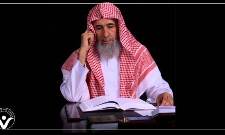 """القضاء السعودي يسجن الداعية الشهير """"ناصر العمر"""" 10 سنوات، ويضاعف مدة السجن على شخصيات أخرى"""
