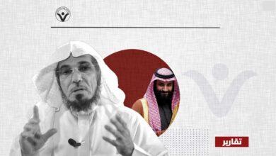 سلمان العودة: أربع سنوات من القهر خلف القضبان.. والمأساة لا تزال مستمرة