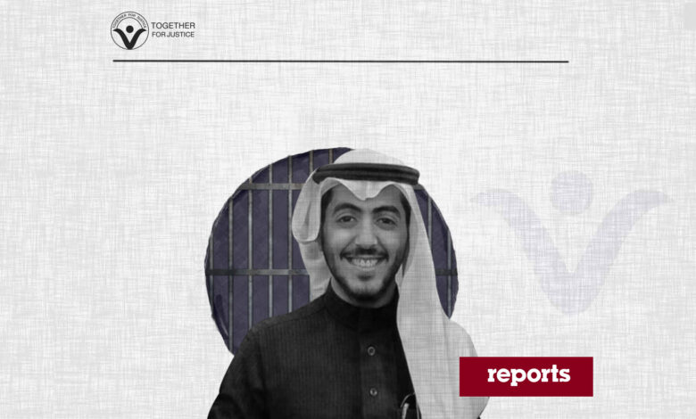 Save Yasser Al-Ayyaf from Saudi Prisons