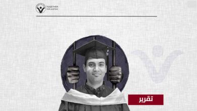 هل انتهت آمال عبد الرحمن السدحان في الخروج من السجن؟