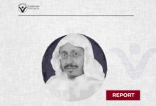 International Investigation must be Opened into Allegations of Killing Musa Al-Qarni under Torture
