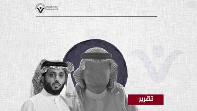 الحرية لأبرز ضحايا تركي آل الشيخ: المغرد عمر نابولي