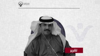على السلطات السعودية الإفراج الفوري عن الخبير العسكري زايد البناوي