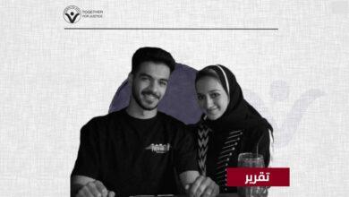يجب عدم نسيان سارة وعمر الجبري في السجون السعودية