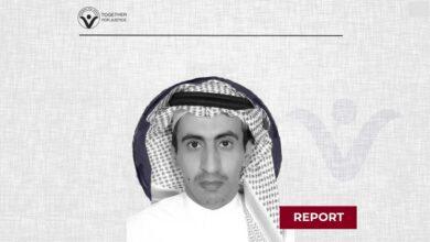 Victims of Twitter Hack: Where is Turki Al-Jasser?